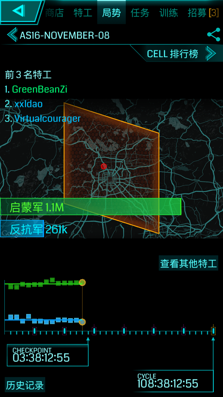 ingress game scan