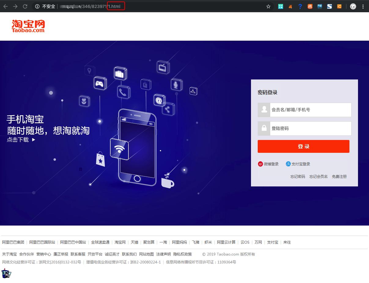 taobao20190529064651.png
