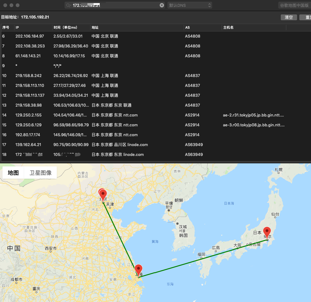 traceroute-gui.png