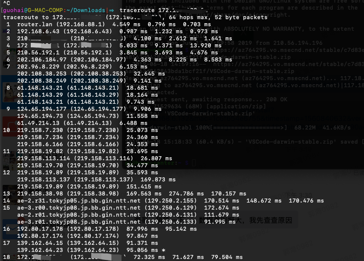 traceroute.png